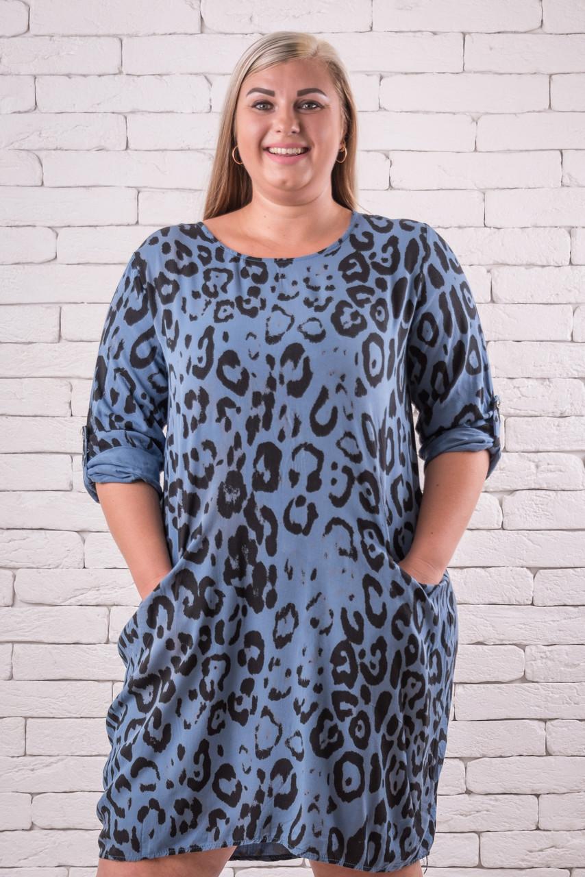 Жіночі плаття  большого размера  52-58 оверсайз синий