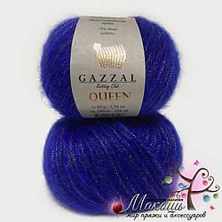 Пряжа Gazzal Queen Квин, №7338, синий электрик