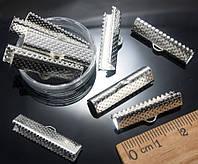 (25 штук) Зажим для ленты, шнура 25мм ширина Цвет - Серебро