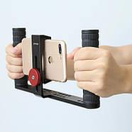 Стедикам, ригдля телефона, смартфона Puluz PU3028, фото 3