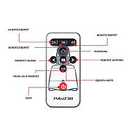Поворотный 3d стол для предметной съёмки (фотосъемки / видеосъемки), панорамный Puluz PU364R (red), фото 10