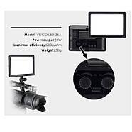 16,6x11.5x3.5см Накамерный светодиодный свет панель Visico LED-25A Soft Light, фото 8