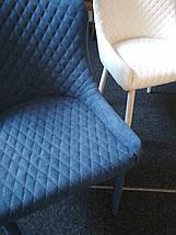Стілець М-20 синій шеніл, фото 2