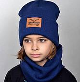 Зимняя шапка для девочки Премиум, джинс (ОГ 54-58)