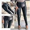 Черные женские кожаные лосины / леггинсы под кожу с высокой посадкой VS 941