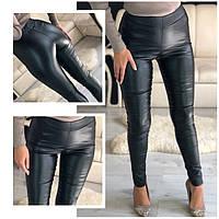 Черные женские брюки лосины под кожу VS 941