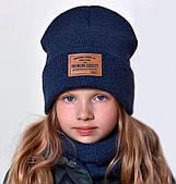 Зимняя шапка для девочки Премиум, темно-синий (ОГ 54-58)