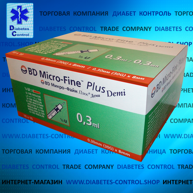 Шприцы инсулиновые BD Micro Fine Plus Demi 0.3 мл (США, Нью-Джерси)