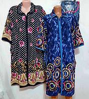 Женские халаты Zamina (р.р. 50-58 батал) Узбекистан, от 5 шт., фото 1