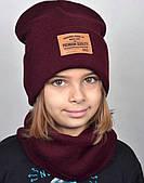 Зимняя шапка для девочки Премиум, марсала (ОГ 54-58)