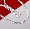 Цепочка Мужская серебро 50см