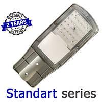 Консольный уличный светильник LED 30W 6000-6500К SMD серия STANDART