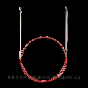 Спицы Addi 100 см/5.5 мм круговые * c удлиненным кончиком