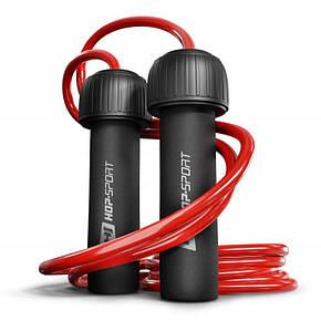 Скакалка с утяжелением для бокса HS-F050JR красная, фото 2
