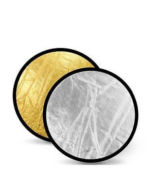 110см Відбивач Visico RD-020 2 в 1 gold/silver