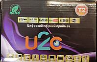 U2C Smart цифровой эфирный DVB-T2 приемник