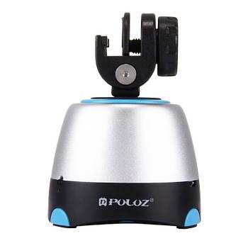 Головка для панорамной съёмки Puluz PU360L (blue)