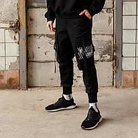 """Крутые мужские карго штаны с карманами """"Ёсида"""" черные, фото 1"""