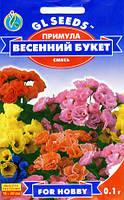 Примула Весенний букет 0,1 г