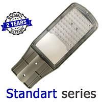 Консольный уличный светильник LED 50W 6000-6500К SMD серия STANDART