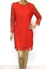 Жіноче нарядне плаття з мережева із знижкою, фото 2