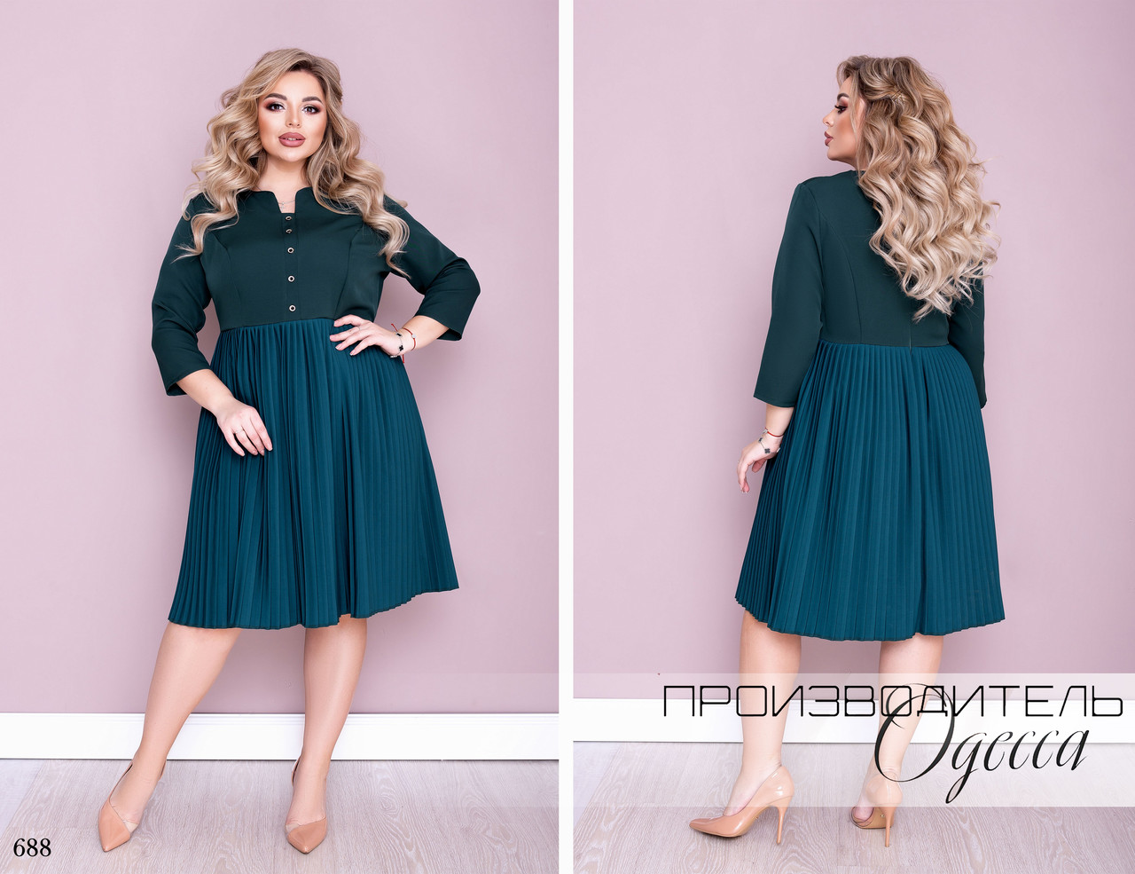 Платье с юбкой плиссе с поясом креп-косюмка 48-50,52-54,56-58