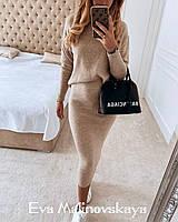 Женский костюм с юбкой, фото 1