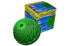 Мячик для стирки Clean Ballz (MD-0319)