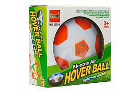 Летающий футбольный мяч Hover ball mini 86008 (MD-1660)