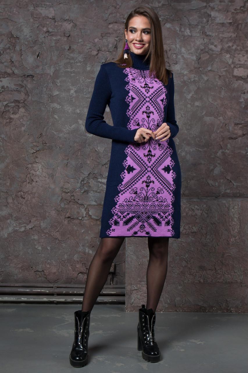 Теплое вязаное платье ОЛЬГА  р.44-50