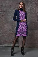 Теплое вязаное платье ОЛЬГА  р.44-50, фото 1