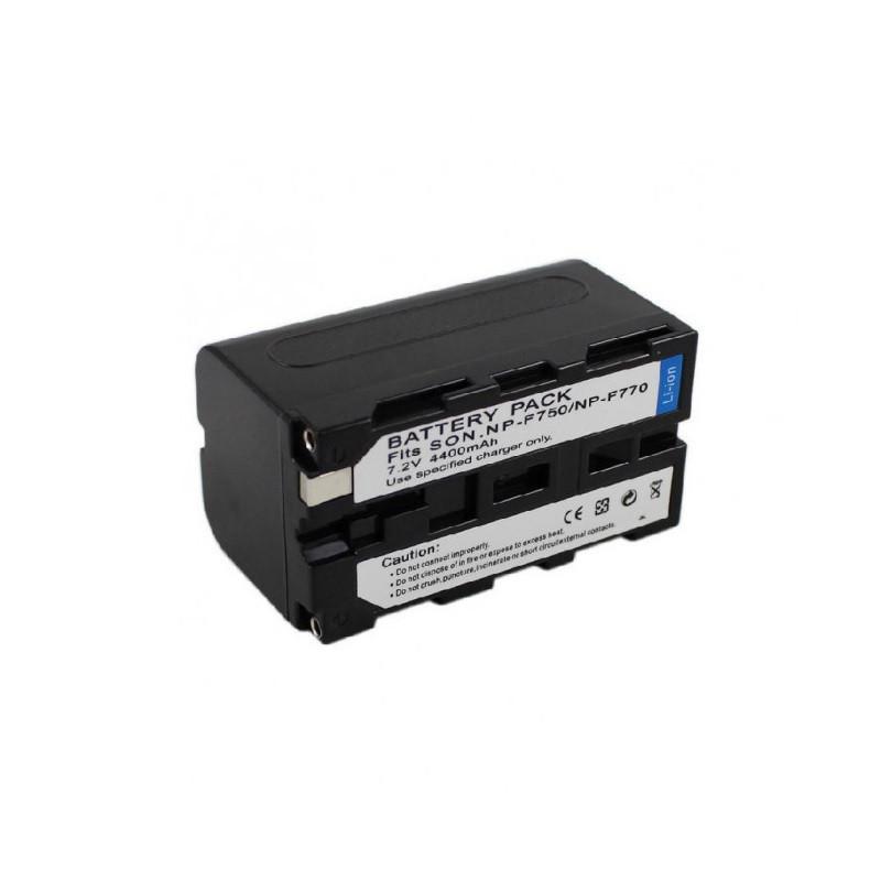 Акумулятор Visico NP-F750 для LED освітлювачів