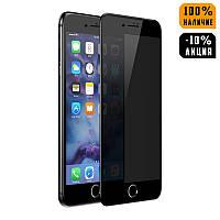 Защитное стекло 5D 9H Privacy HD Apple iPhone 7/8 Black, с функцией защиты от посторонних глаз, Tempered Glass