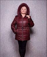 Теплая зимняя куртка, разные цвета, большие размеры (44-72), фото 1