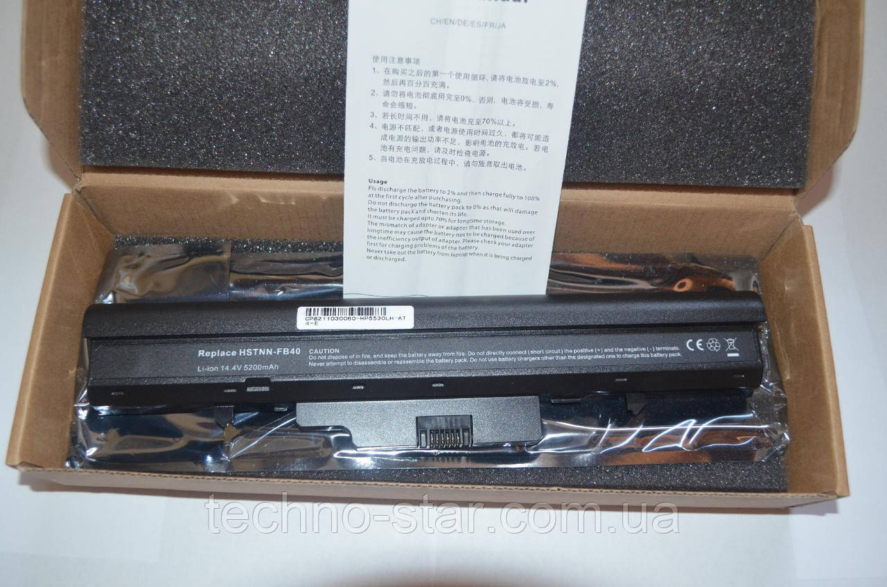 Аккумулятор HP 510 530 HSTNN-FB40 HSTNN-IB45 8 Cell