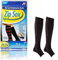 Компрессионные гольфы Zip Sox на молнии ЧЕРНЫЕ L/XL