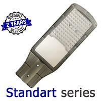 Консольный уличный светильник LED 120W 6000-6500К SMD серия STANDART