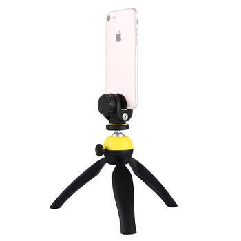 Штатив для смартфона с держателем Puluz PU365Y (yellow)