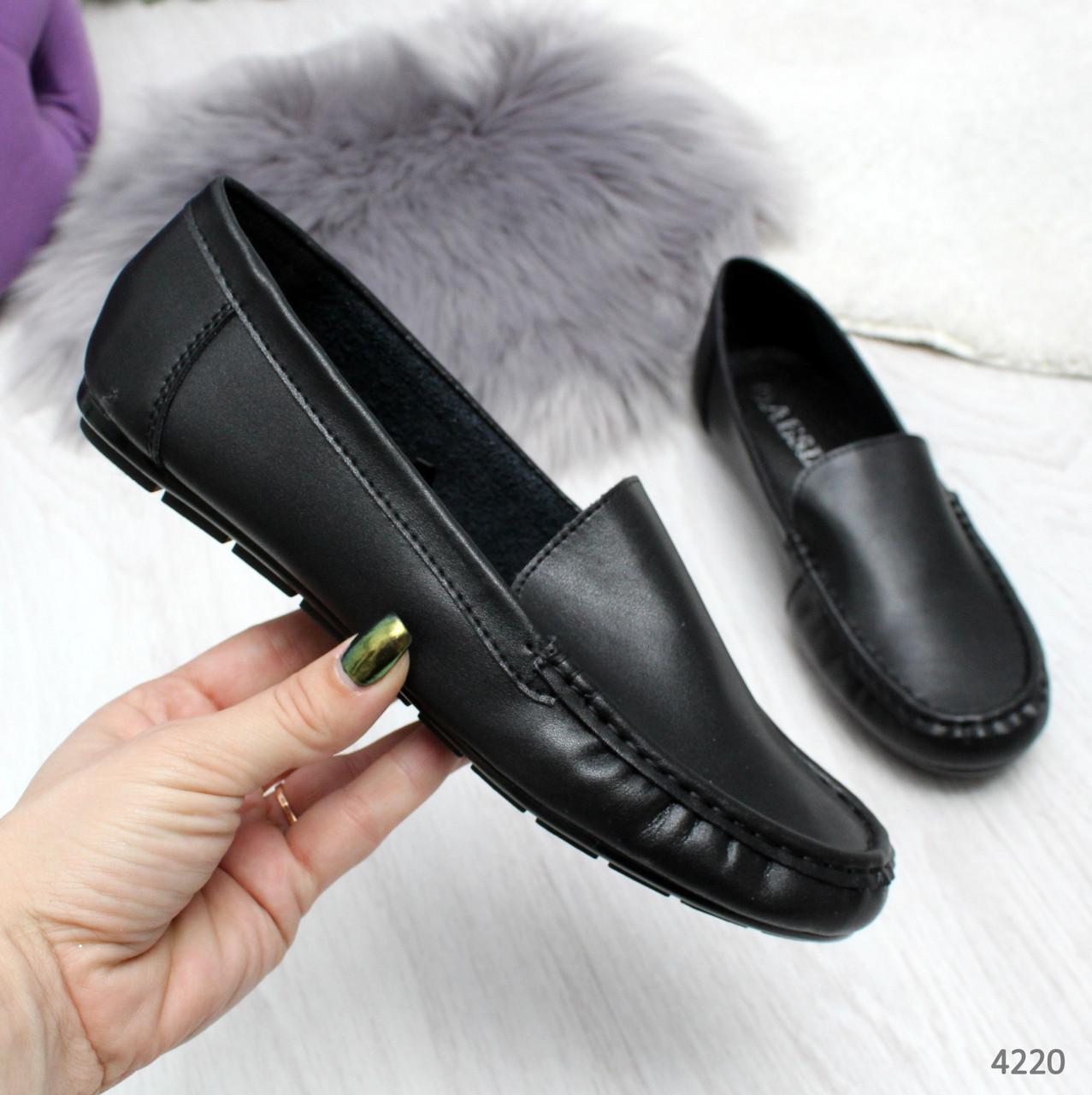 Классические черные кожаные женские мокасины