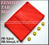 Красный защитный чехол для девушки на Lenovo Tab M10 (TB-X505L Tb-X505F TB-X605L/F)