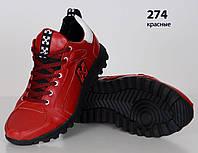 Кожаные кроссовки OF-WHITE (реплика) (274 красная) мужские спортивные кроссовки шкіряні чоловічі