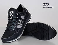 Кожаные кроссовки OF-WHITE (реплика) (275 сине-серая) мужские спортивные кроссовки шкіряні чоловічі