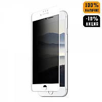 Защитное стекло 5D 9H Privacy HD Apple iPhone 7/8 White, с функцией защиты от посторонних глаз, Tempered Glass