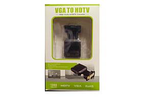 Адаптер VGA/HDMI (HD HDTV) (аудио) (MD-0850)