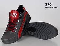 Кожаные кроссовки Nike (реплика) (270 серо-красная) мужские спортивные кроссовки шкіряні чоловічі