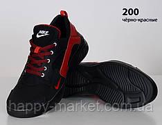 Кожаные кроссовки Nike (реплика) (200 чёрно-красная) мужские спортивные кроссовки шкіряні чоловічі