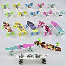 29661 Скейт Пенни борд S 29661 (8) Best Board, 6 видов, колёса PU, СВЕТЯТСЯ, d=4,5 см, доска=55 см [Пакет] -6900067296610
