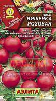 Томат Вишенка розовая * 0,1г