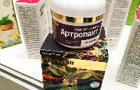 Крем артропант. Артропант - проверенный крем для борьбы с болью в суставах,остеохондроз, артритом и артрозом
