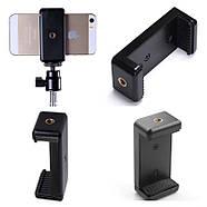Держатель для ширины 50-75мм смартфона, телефона, айфона на штатив AccPro SP-08, фото 4
